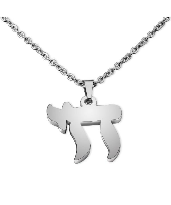 Silver Jewish Chai Necklace Mitzvah
