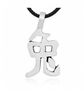 Dans Jewelers Chinese Necklace Character