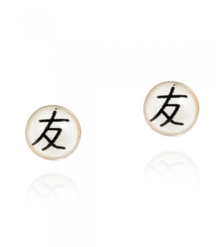 Friendship Chinese Letter Sterling Earrings